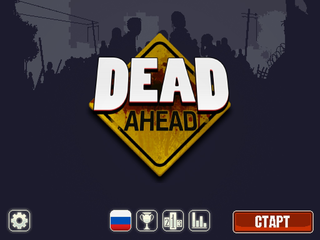 Новую Игру Про Зомби