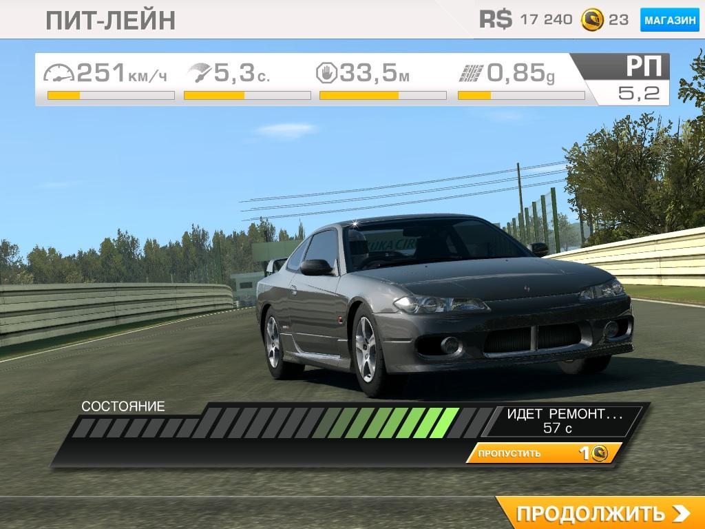 Real Racing 3_22