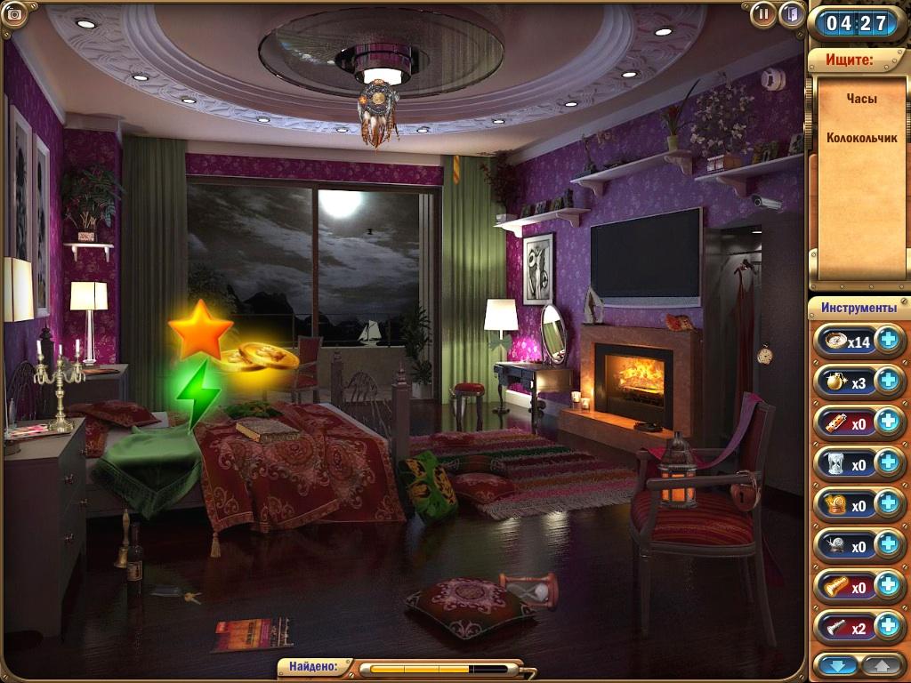 Загадочный Дом_5
