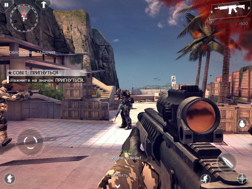 Modern Combat 4: Zero Hour на IOS_3