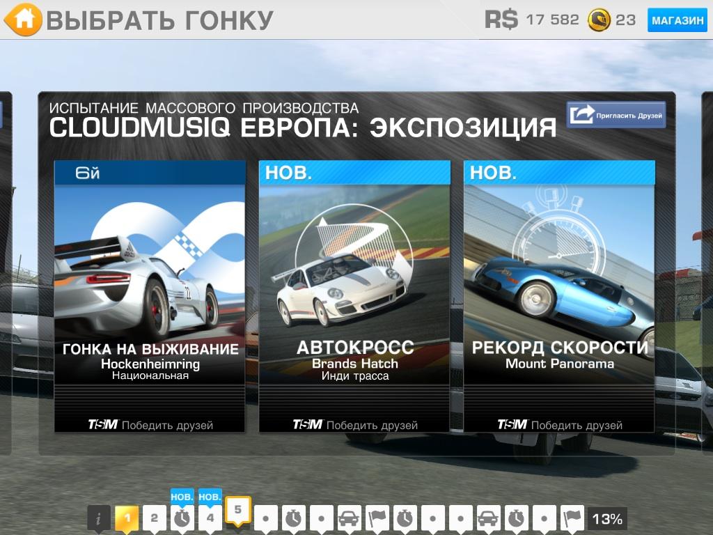Real Racing 3_2