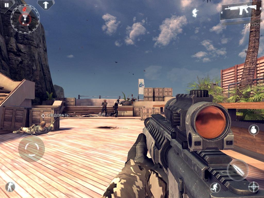 Modern Combat 4: Zero Hour на IOS_2