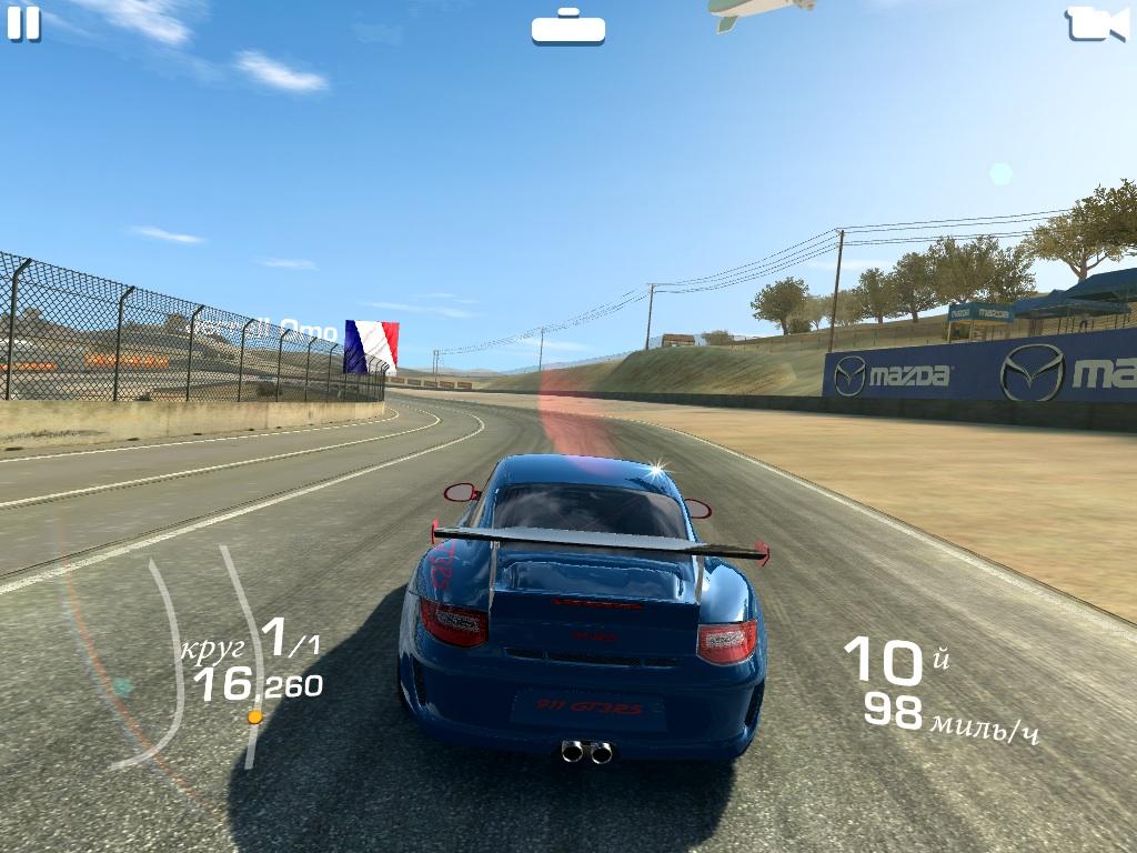 Real Racing 3_1