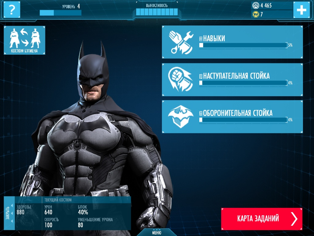Batman_Arkham_Origins_ios_6