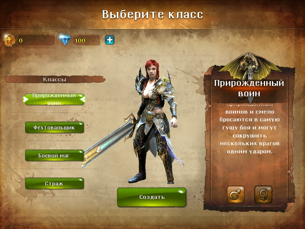 Dungeon_hunter_2