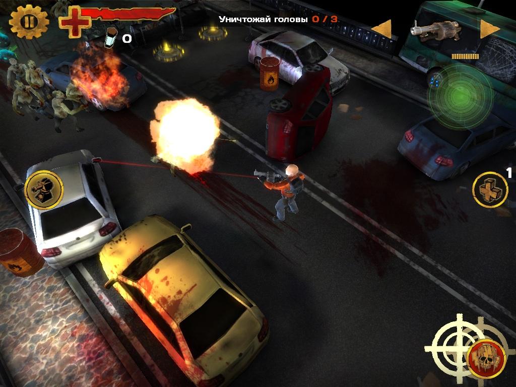 Guns N Zombies 2