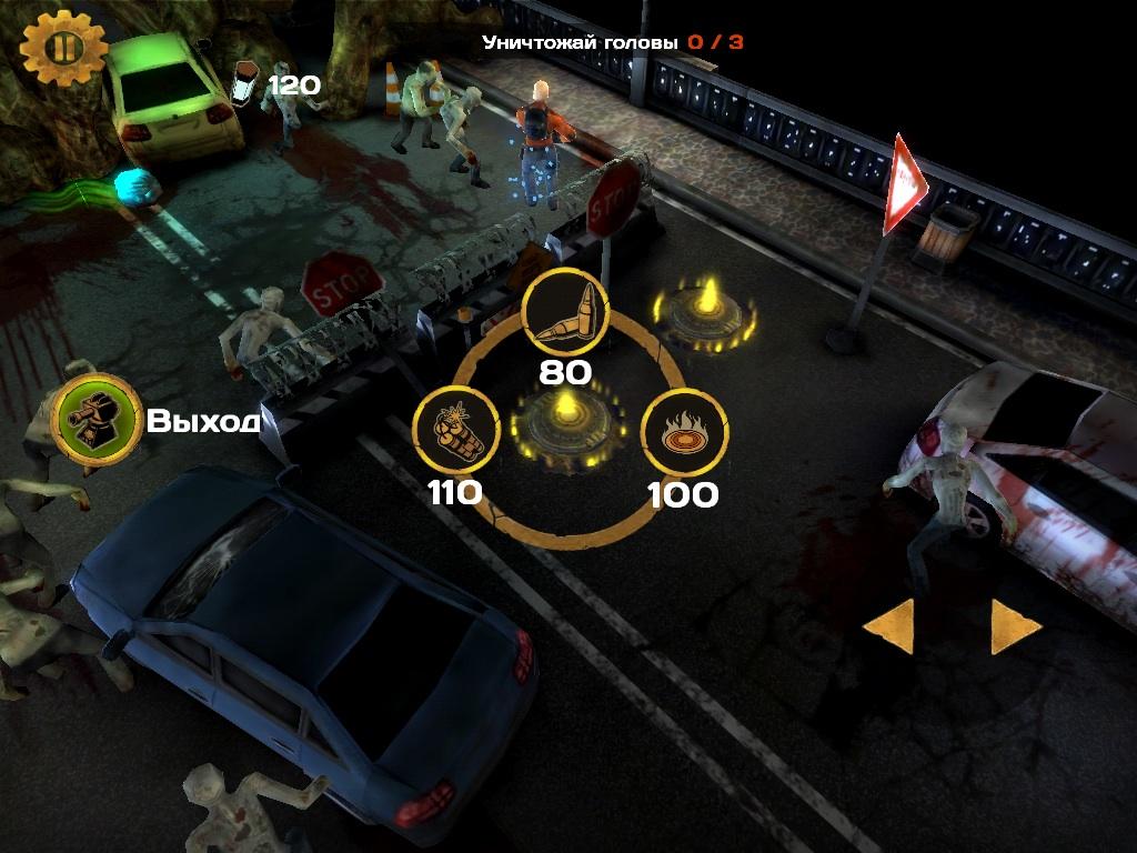 Guns N Zombies 5