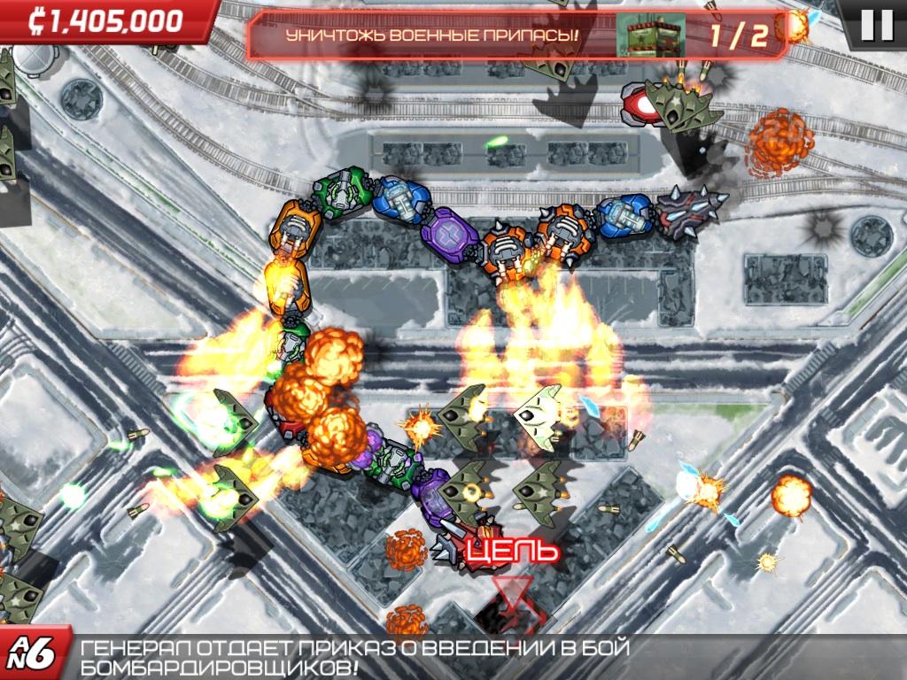 Colossatron: Massive World Threat_2