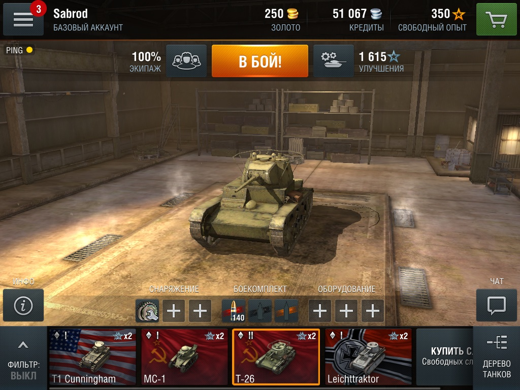 World of Tanks Blitz_1