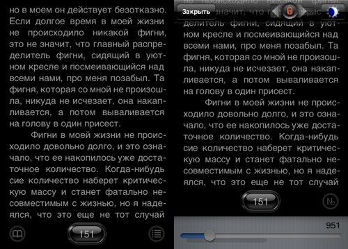 ShortBook_Read itunes