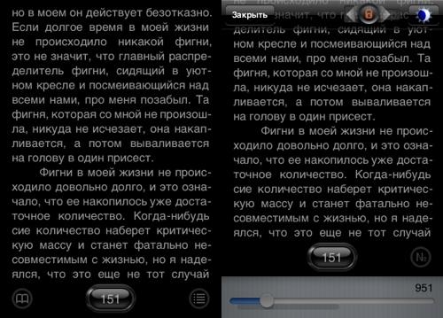 ShortBook_Read itunes