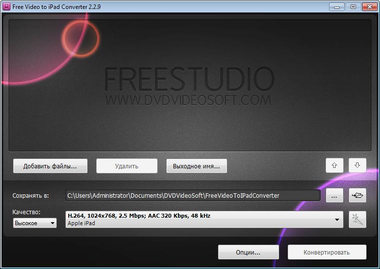 FreeVideoToiPadConverter_ipadview