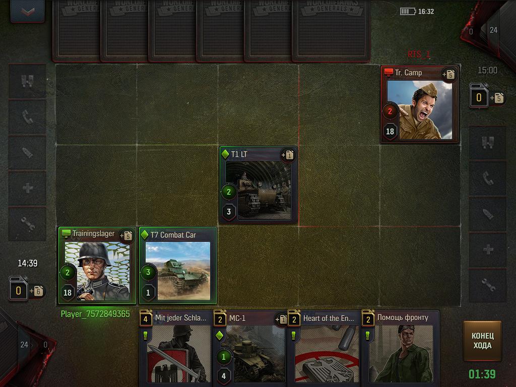 World of Tanks Generals2