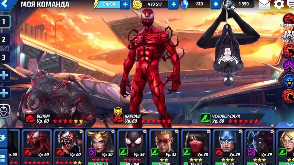 Marvel Future Fight5